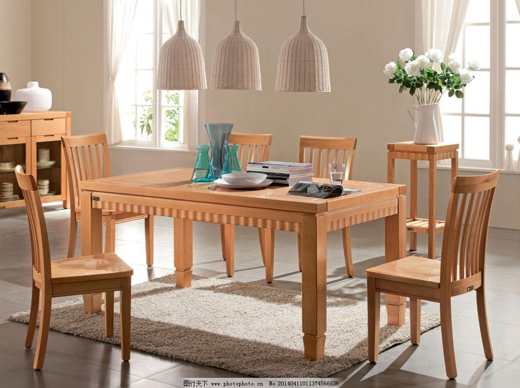 家具背景 家具背景图片免费下载 广告设计模板 画册设计 实木家具