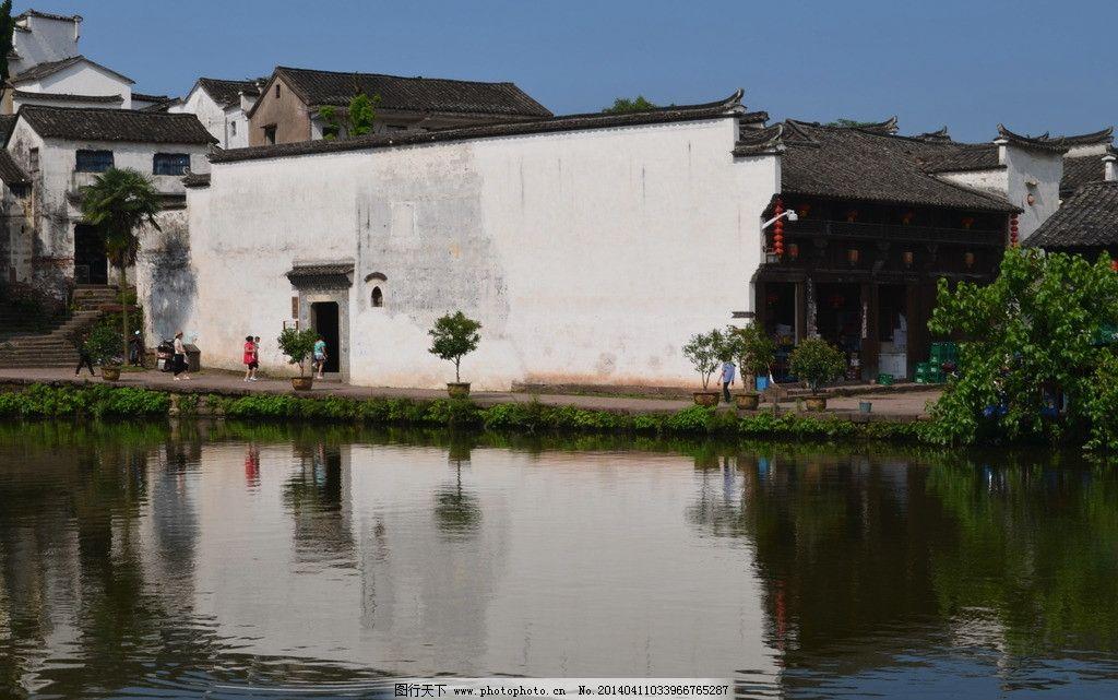 水乡小镇 初夏 古镇 旅行 自然风光 摄影 国内旅游 旅游摄影 300dpi j
