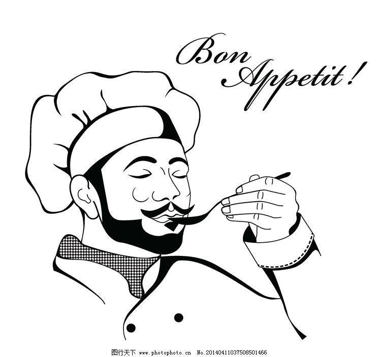 卡通人物厨师图片