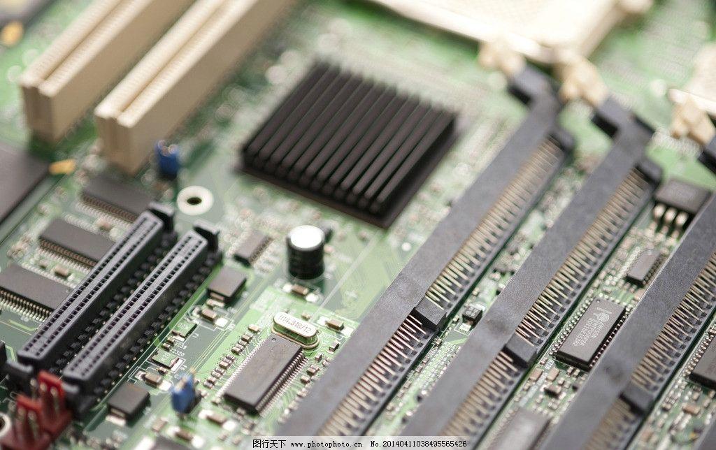 电脑电路板图片