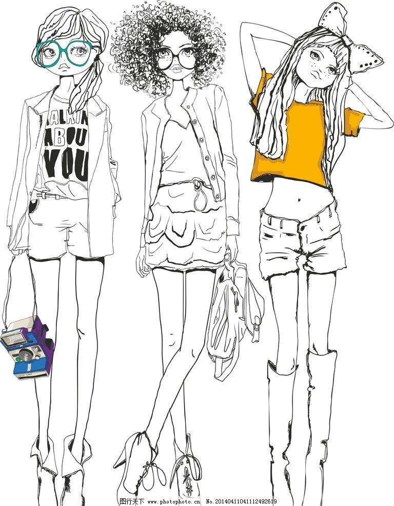 手绘少女 手绘服装设计 潮流 时装手稿 女孩 女人 时尚 时髦