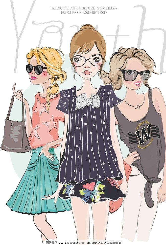手绘少女 手绘服装设计 潮流 设计 时装手稿 女孩 女人 时尚 少女