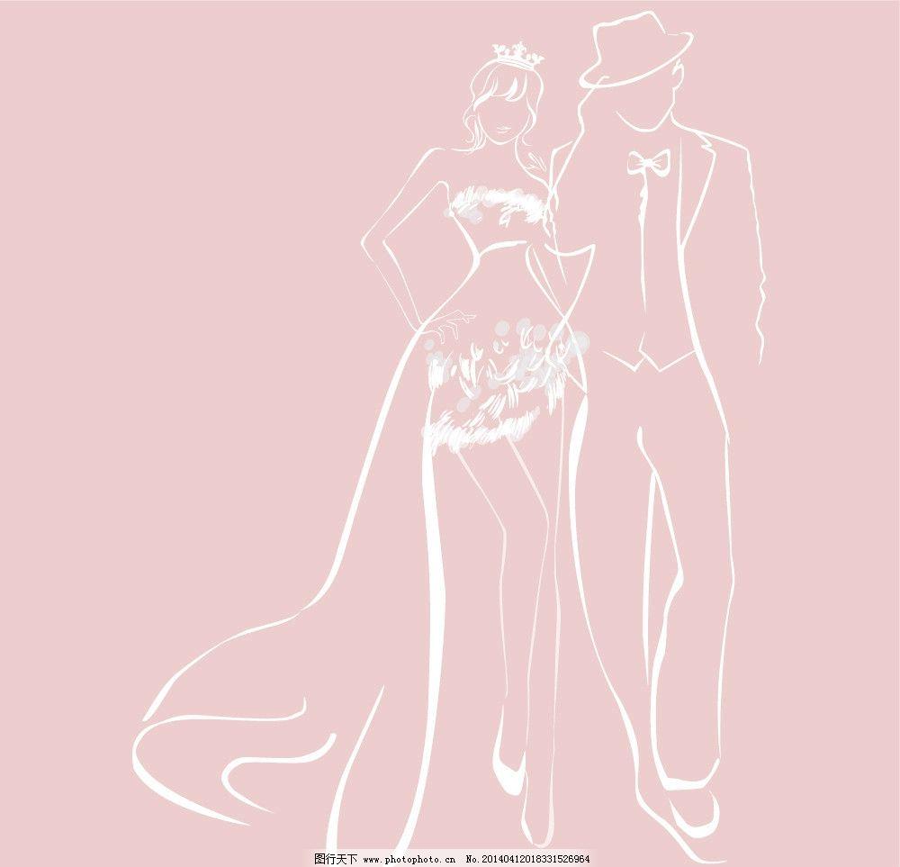 婚纱 照片 男女 婚姻 牵手 动漫人物 动漫动画 设计 72dpi jpg