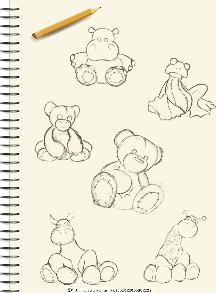 卡通绘画 漫画 小熊 动物 铅笔 动漫动画