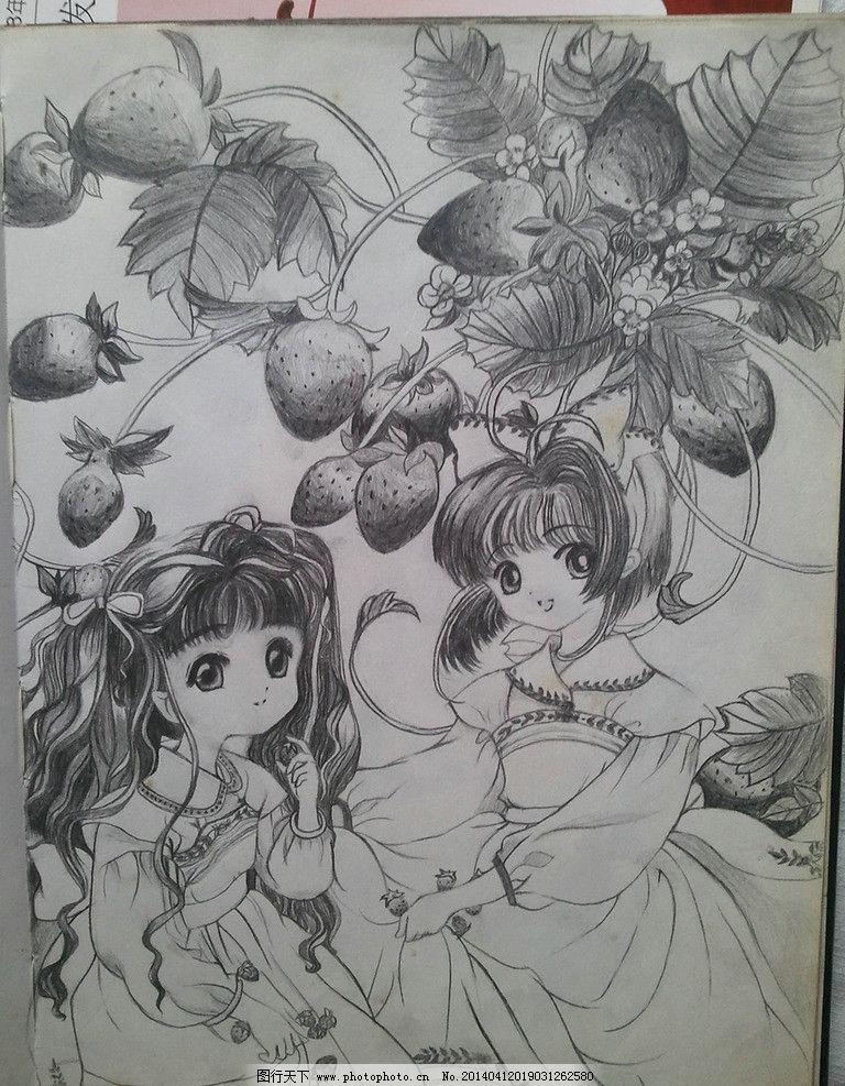 百变小樱临摹 小樱素描 草莓素描 素描照片 卡通漫画 绘画书法 文化