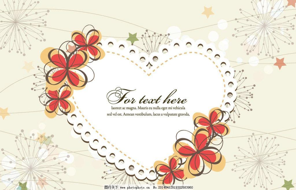 花纹 手绘花卉 春天背景 心型 情人节 卡通背景 手绘 文本框 植物花纹