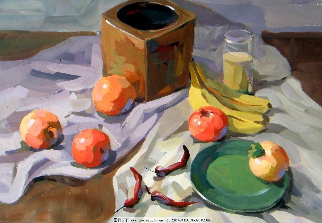 水果静物 绘画书法 辣椒 美术 苹果 水粉画 文化艺术 水果静物设计