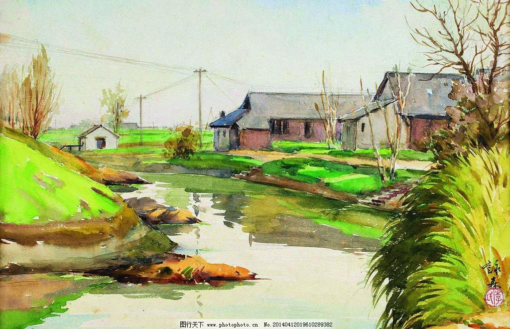 村边的小溪 房屋 风景 绘画书法 美术 树木 水彩画 文化艺术