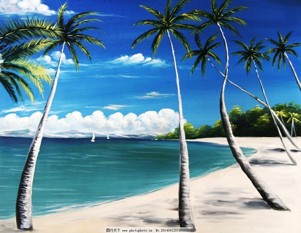 沙滩大海油画图片
