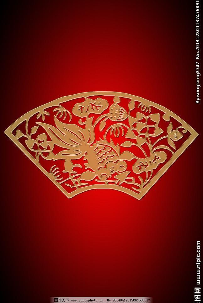 100DPI JPG 壁画 玻璃画 传统文化 红色背景 年画 年年有鱼 设计 文化艺术 年年有鱼设计素材 年年有鱼模板下载 年年有鱼 壁画 玻璃画 年画 红色背景 传统文化 文化艺术 设计 100dpi jpg 图片素材