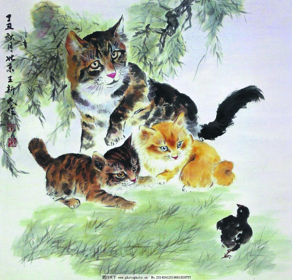 嘻乐 彩墨画 草地 动物 国画艺术 绘画书法 美术 文化艺术 嘻乐设计