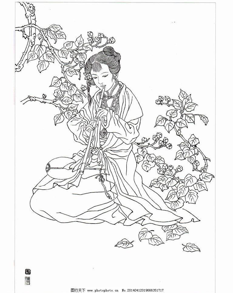 装饰 民族风 中国元素 绘画书法 文化艺术 设计 72dpi     图片素材