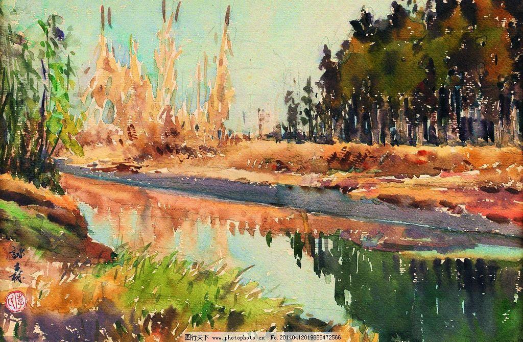乡野风景 美术 水彩画 李咏森水彩画 风景 乡野 溪流 树林 名家水彩画