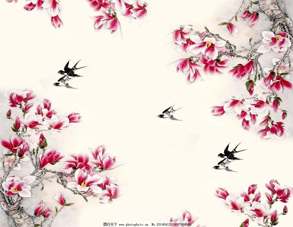 绘画书法 木棉花 设计 文化艺术 燕子 移门 燕子归来设计素材 燕子