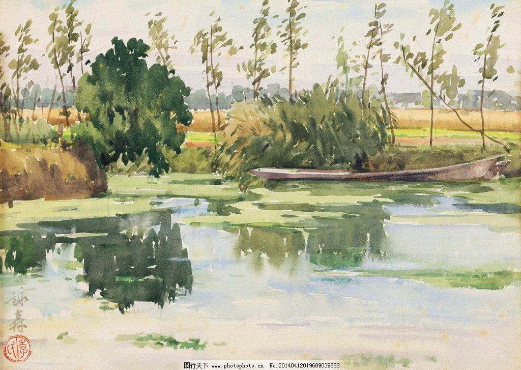 风景水彩 李咏森 水彩 水边 小河 池塘 风景 风景写生 水彩画 中国画
