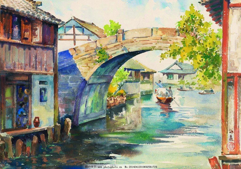 风景 民居 河涌 船只 小桥 名家水彩画 水彩画艺术 李咏森水彩画作品