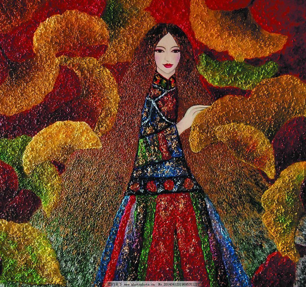 古銀杏彝族少女模板下載 古銀杏彝族少女 美術 油畫 人物畫 女人 女子