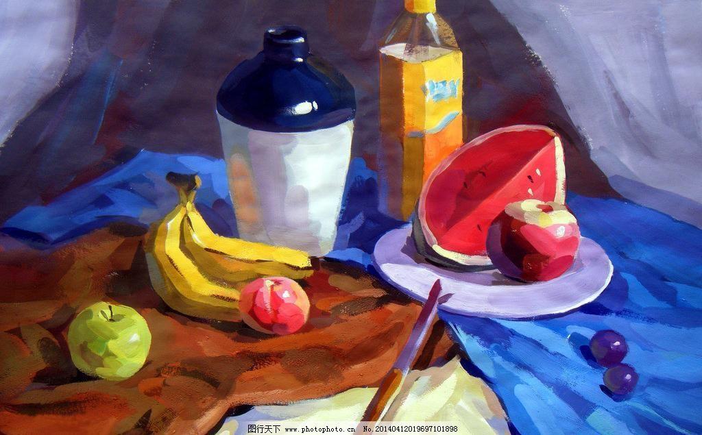 静物画模板下载 静物画 苹果 樱桃 香蕉 西瓜 饮料 水粉画艺术 绘画