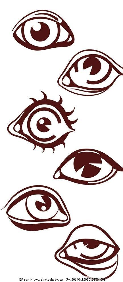眼睛图标icon标志图片