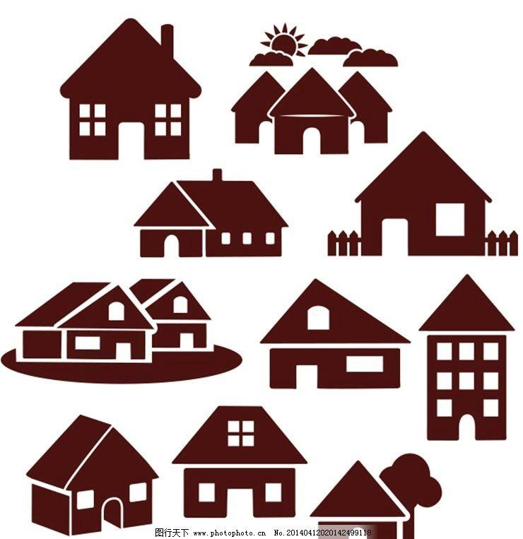 房屋房子图标icon图片