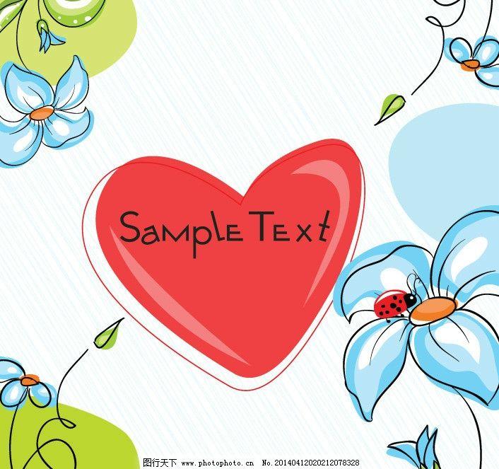 手绘花卉 花纹 春天背景 卡通背景 红心 爱心 红桃心 心型 文本框