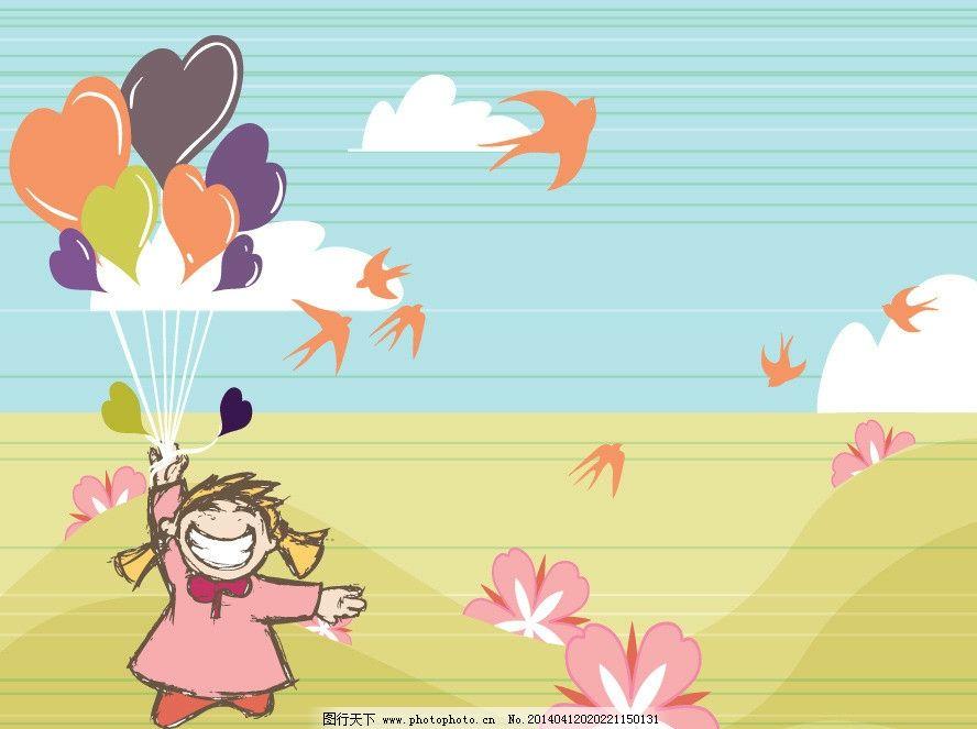 卡通背景 儿童 放风筝 手绘花卉 春天背景 手绘 植物花纹 精美花纹 传