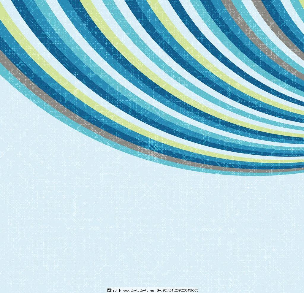 抽象背景 时尚背景 彩色条纹 创意背景 几何图案 背景素材 商务背景