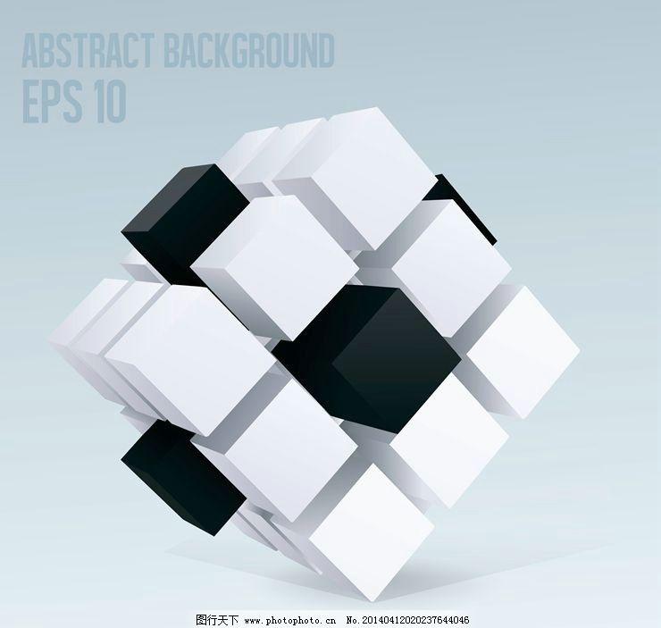 立方体魔方设计图片