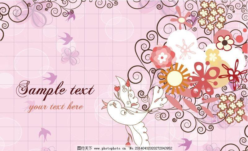花纹 手绘花卉 春天背景 和平鸽 卡通背景 文本框 手绘 植物花纹 精美