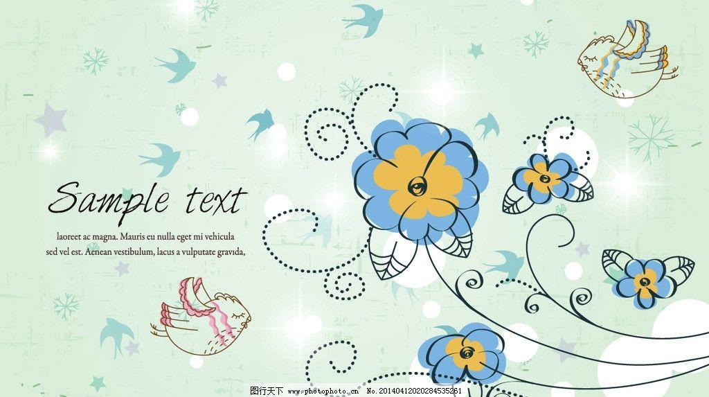 花纹 手绘花卉 春天背景 卡通背景 文本框 植物花纹 精美花纹