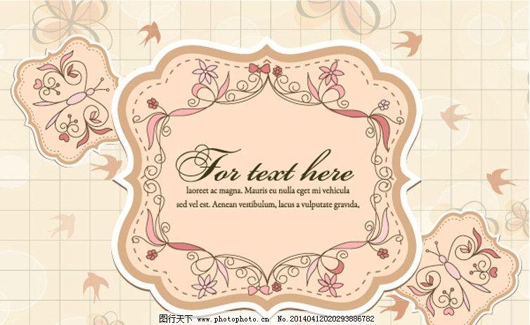 卡通背景 春天背景 文本框 手绘 植物花纹 民族装饰花纹 线条 欧式
