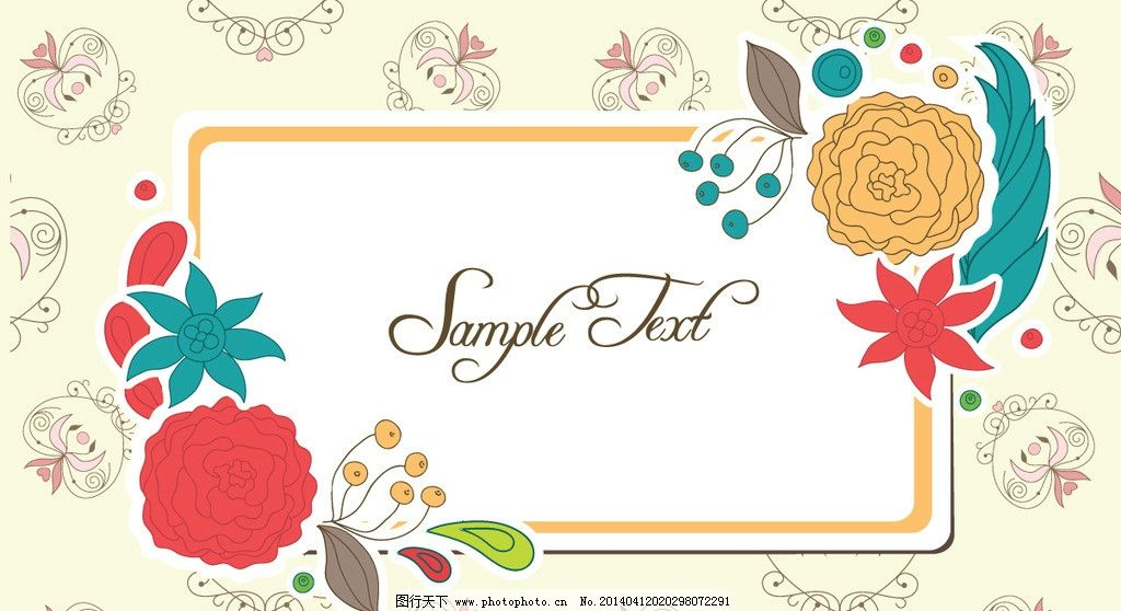 花纹 手绘花卉 春天背景 卡通背景 手绘 文本框 植物花纹 精美花纹