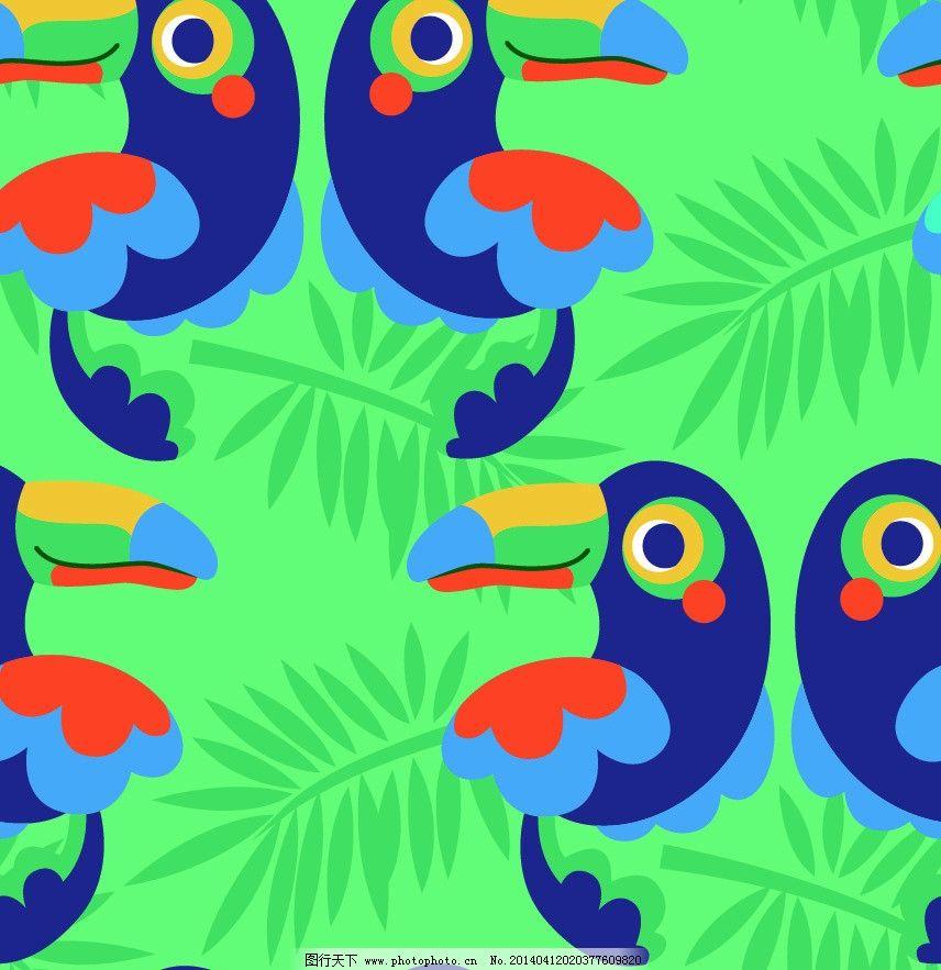 大嘴鸟 动物 热带雨林 花草 布料印花 四方连续 花纹花边 底纹边框