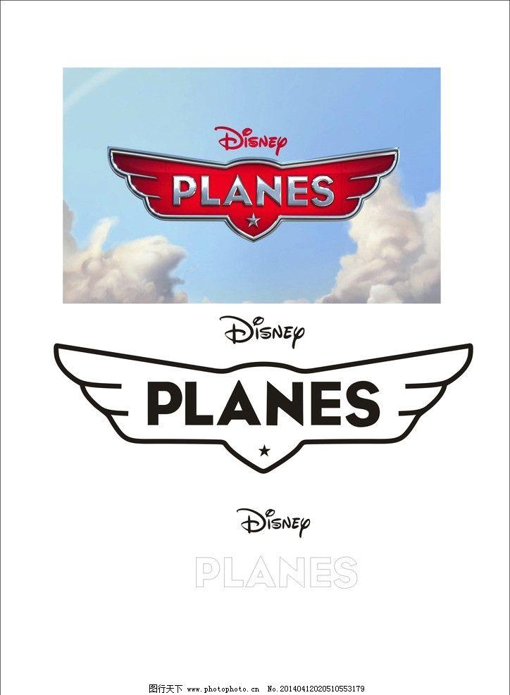 飞机总动员 迪士尼 planes 迪士尼logo 飞机总动员logo 条纹线条 底纹