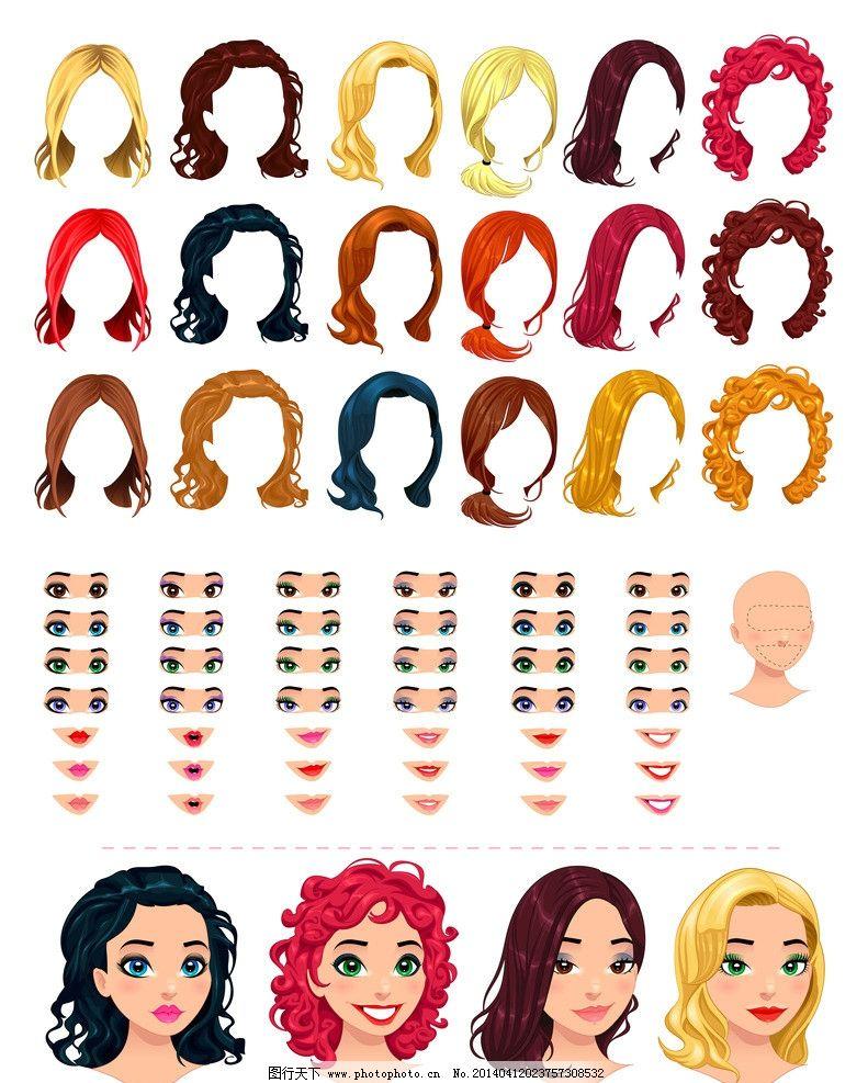 手绘少女 手绘服装设计 理发店 潮流 设计 时装手稿 女孩 女人 时尚