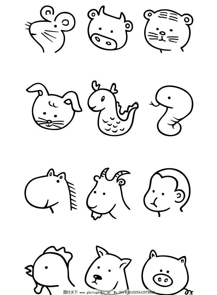 十二生肖 简笔画 卡通 素描 可爱 生肖画 其他生物 生物世界 矢量 cdr