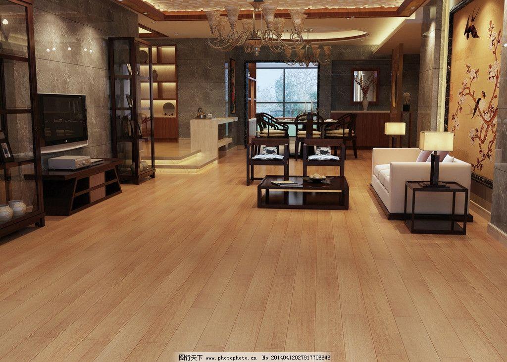 地板铺装 家居 地板 铺装     中式 室内设计 环境设计 设计 72dpi