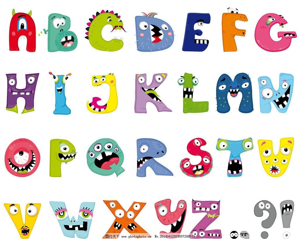 卡通 多彩 字母 拼音 英文 符号 立体字母 字体 装饰 设计 素材 时尚