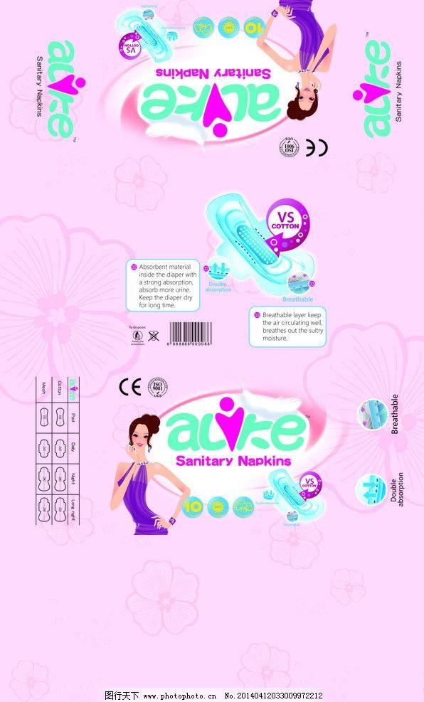 卫生巾配置设计图图片电脑,妇女卫生巾包装设日用设计用什么机械包装好图片
