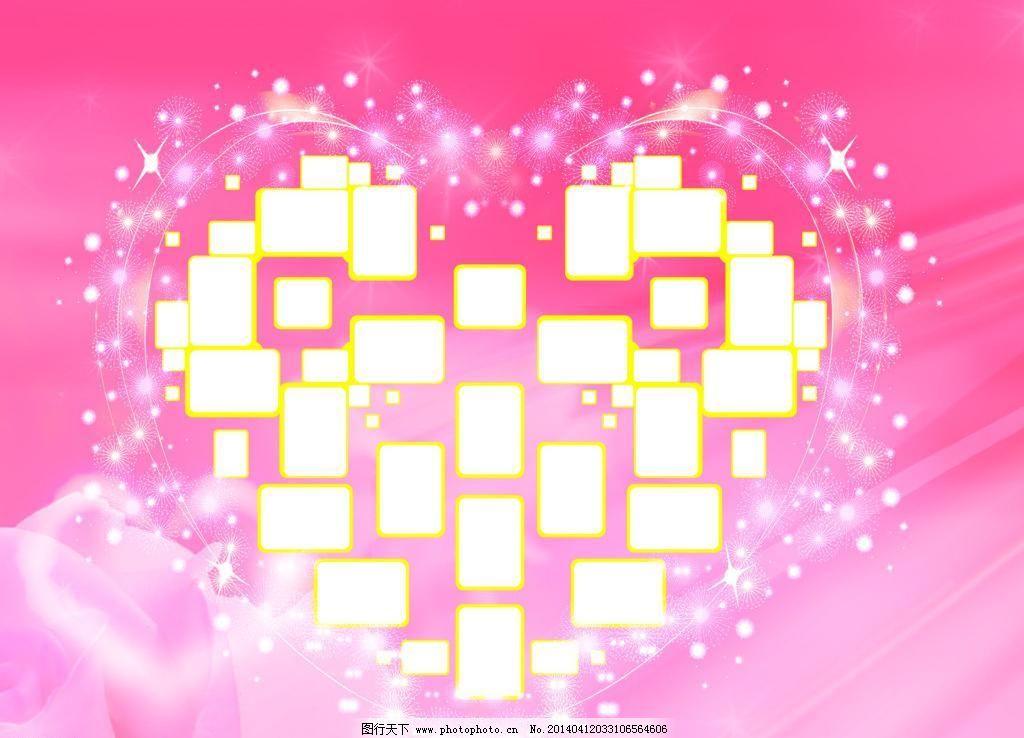 海报设计 可爱 照片墙 心形素材下载 心形模板下载 心形 心形照片墙