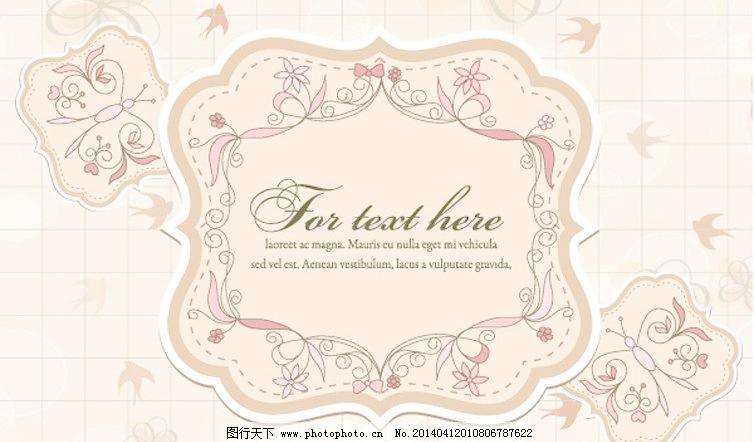 精美花纹 卡通背景 欧式花纹背景 手绘花纹矢量素材 手绘花纹模板下载