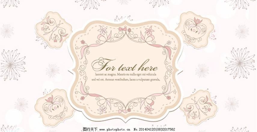 手绘花纹模板下载 手绘花纹 手绘花卉 欧式花纹 卡通背景 布纹 春天
