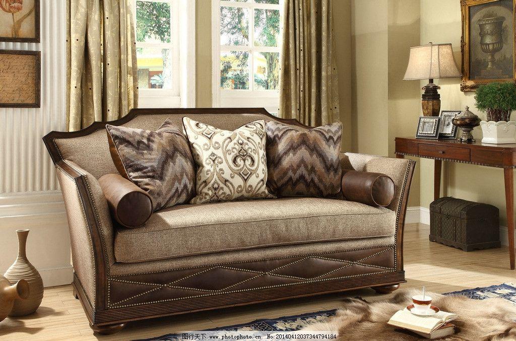 美式沙发图片图片