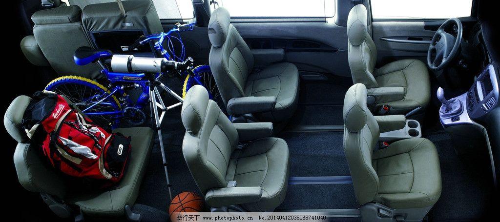 菱智汽车内部图片