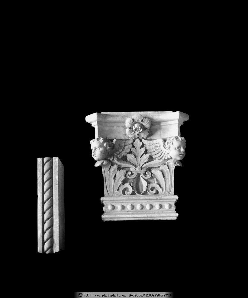 欧式 罗马 石膏 黑 黑白 通道 alpha 混合 纹理 材质 贴图 maps 高清