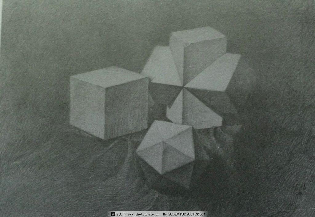 几何体素描 正方体 方穿体
