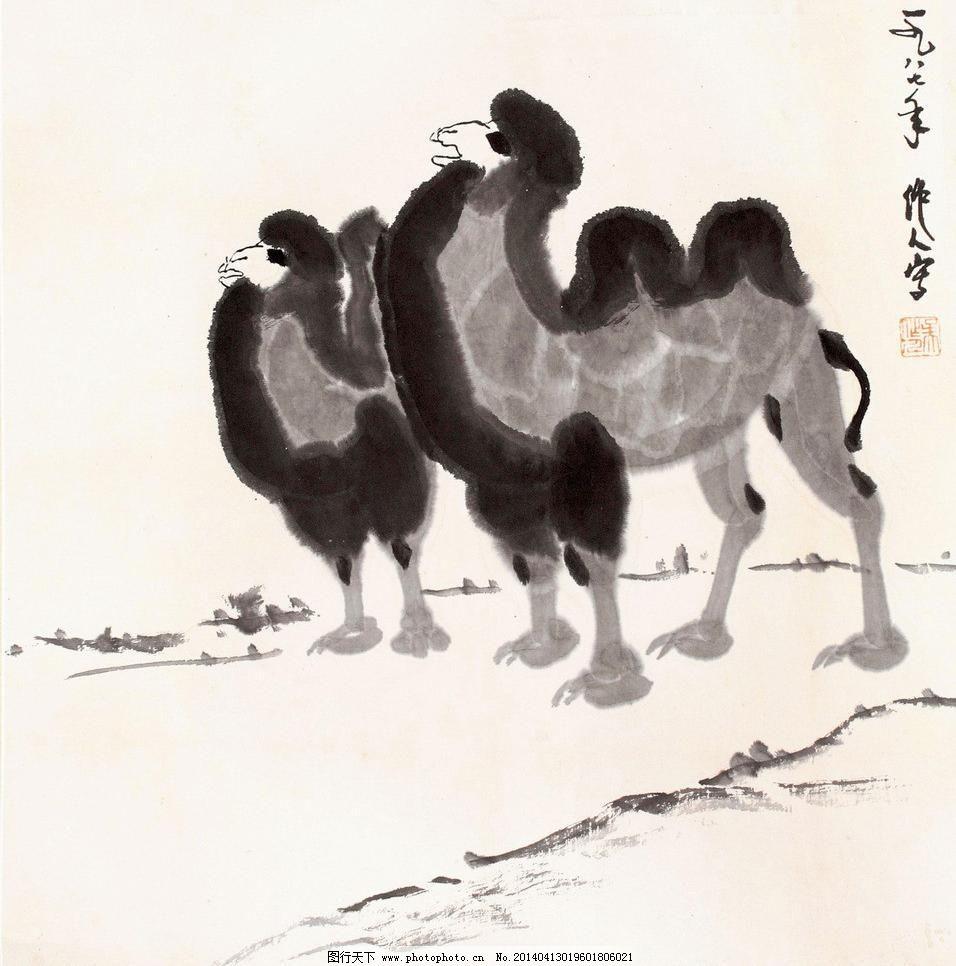 骆驼模板下载 骆驼 吴作人 国画 双驼 方舟 动物 写意 水墨 水墨画 中