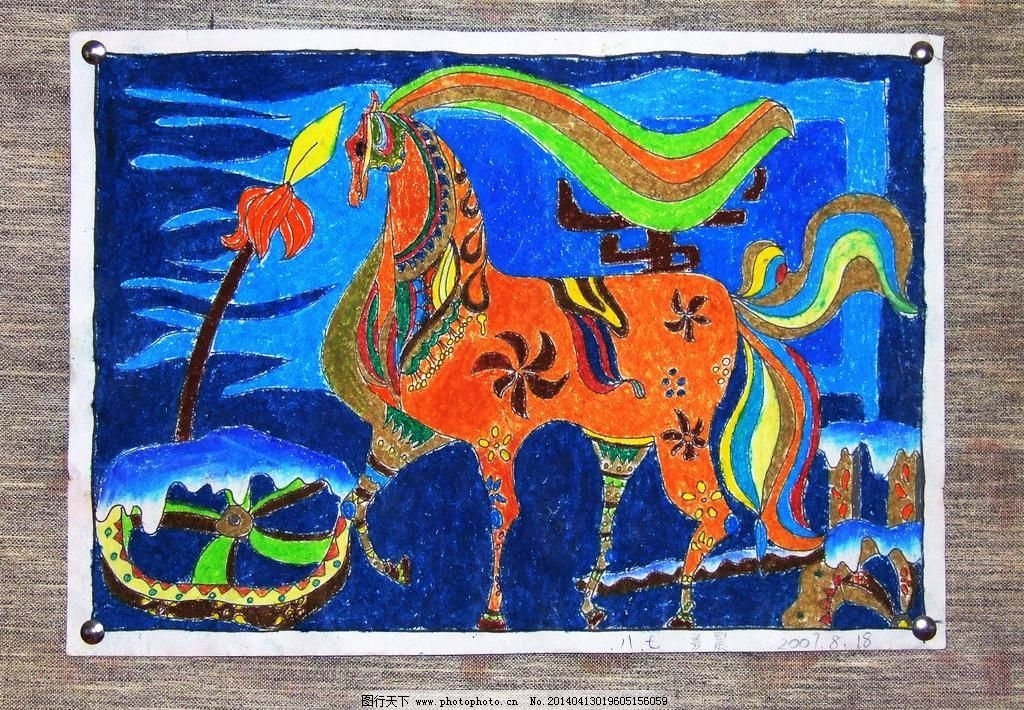 设计图库 文化艺术 传统艺术  72dpi jpg 动物 儿童色彩画 绘画书法