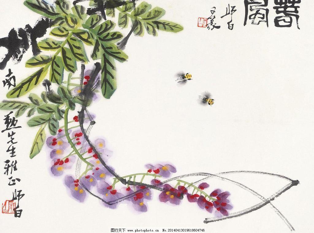 文化艺术 春风设计素材 春风模板下载 春风 娄师白 国画 紫藤 蜜蜂