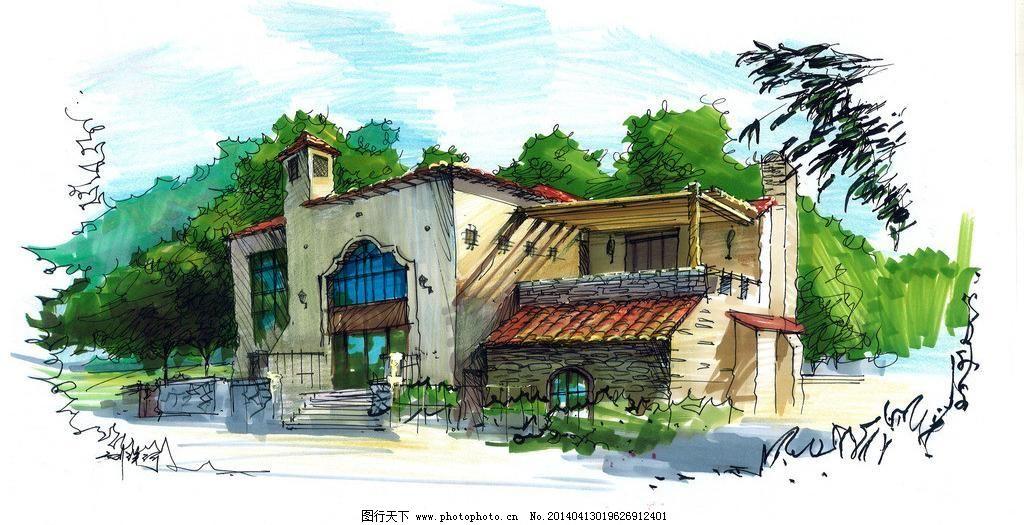 别墅手绘效果图 建筑手绘 手绘 建筑 马克笔 钢笔画 彩色铅笔 绘画
